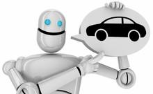 Car Automobile Robot Talking S...