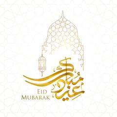 Eid Mubarak islamic greeting with arabic calligraphy and line geometric ornament