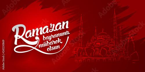 Slika na platnu Ramazan bayraminiz mubarek olsun