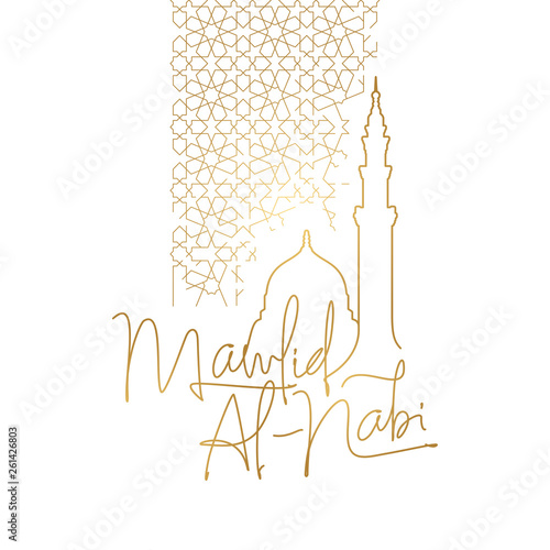 Photo Mawlid al Nabi islamic greting monoline geometric pattern and nabawi mosque illu