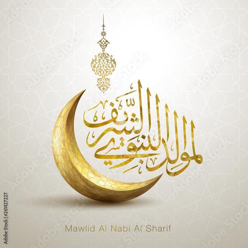 Photo Mawlid al nabi islamic greeting arabic calligraphy with gold crescent and morocc