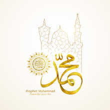 Prophet Muhammad Peace Be Upon Him In Arabic Calligraphy With Geometric Pattern Islamic Mawlid Greeting