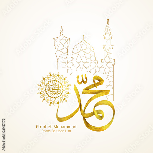 Obraz na plátně Prophet Muhammad peace be upon him in arabic calligraphy with geometric pattern