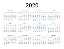 2020 Year Russian Calendar In ...