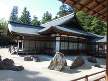 The Silent Zen Garden (gravel ...