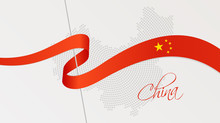 Wavy National Flag And Radial Dotted Halftone Map Of China