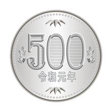 令和|新元号の硬貨のイラスト 500円硬貨 五百円|ベクターデータ