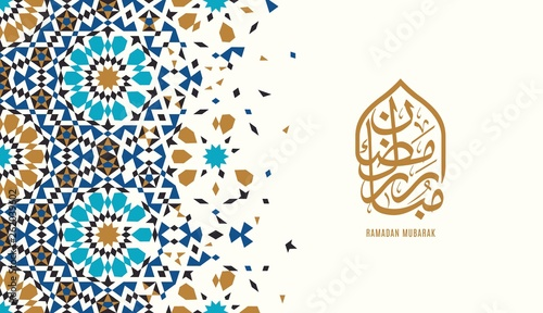 Fotografie, Tablou Ramadan Mubarak Greeting Card