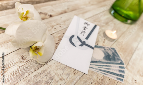 Fotografie, Tablou  Japanese Condolence Funeral Envelope with money and an orchid flower