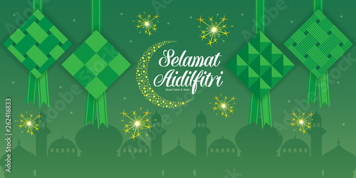 Fotografía  Hari Raya Aidilfitri is an important religious holiday celebrated by Muslims worldwide that marks the end of Ramadan, also known as Eid al-Fitr
