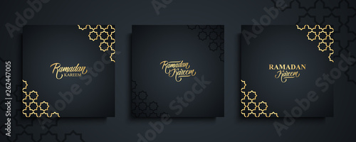 Ramadan Kareem greeting cards set Canvas Print