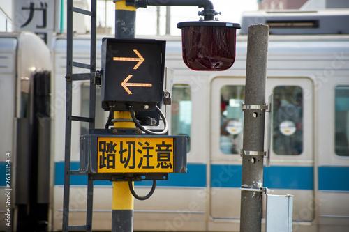 Valokuva  踏切・小田急線