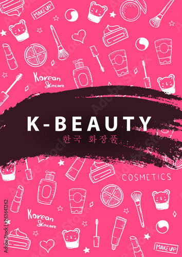 Korean Cosmetics K Beauty Banner With Hand Draw Doodle Background Skincare And Makeup Vector Illustration Buy This Stock Vector And Explore Similar Vectors At Adobe Stock Adobe Stock