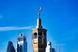 Fototapeta Londyn - wieża minaretu w Londynie