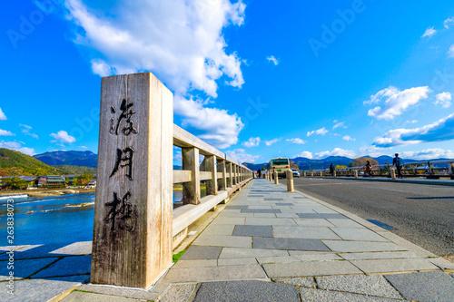 京都・渡月橋の風景