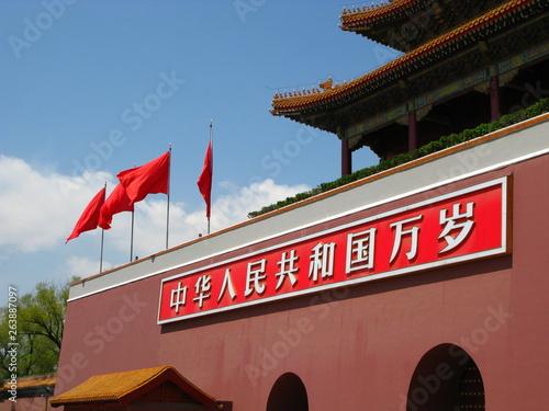 Foto op Canvas Route 66 Tiananmen Square, Beijing, China