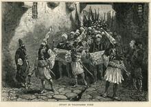 Return Volunteer Ottoman Empire Turkey Russo-Turkish War 1877–1878