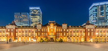 Tokyo Station. The Historical Red Brick Building And It Is The Busiest Railway Station In Tokyo, Japan