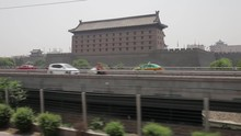 View Of Xi'an City Wall Form M...
