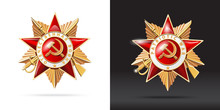 Order Of The Patriotic War Of ...