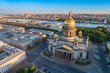 Saint-Petersburg. Russia. City panorama of St. Petersburg. Isaakievsky cathedral. Panorama from the height of St. Isaac's Cathedral. City landscape. Architecture of St. Petersburg. Russian landmarks.
