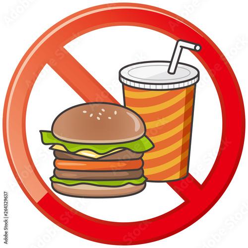 飲食の禁止マーク