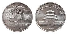 China Panda 10 Ten Yuan Silver...