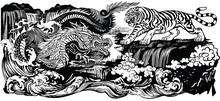 Chinese East Asian Dragon Versus Tiger In The Landscape With Waterfall And Water Waves . Two Spiritual Creatures In The Buddhism Representing The Spirit Heaven And Matter Earth. Black And White Graphi