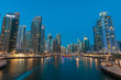 Dubai is a city and emirate in the United Arab Emirates