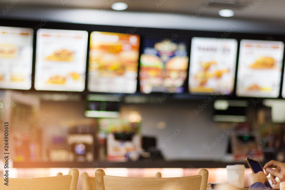 Fototapety, obrazy: Blur image of fast food restaurant, use for defocused background.