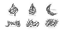 Ramadan Kareem Arabic Calligra...