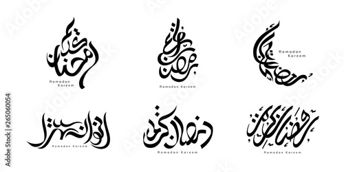 Photo Ramadan Kareem arabic calligraphy