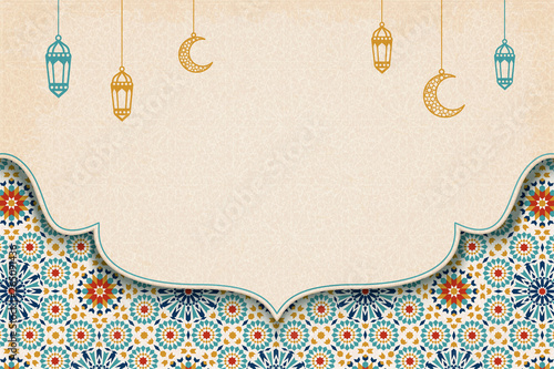 Photo Colorful arabesque pattern