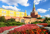 Kremlin in Moscow with flowers park, Russia - 265120844