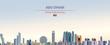 Vector illustration of Abu Dhabi city skyline on colorful gradient beautiful daytime background