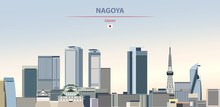 Vector Illustration Of Nagoya ...
