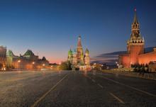 Kremlin, Saint Basil's Cathedr...
