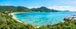 Aharen Strand auf der Insel Tokashiki,  Kerama Inselgruppe, Okinawa, Japan