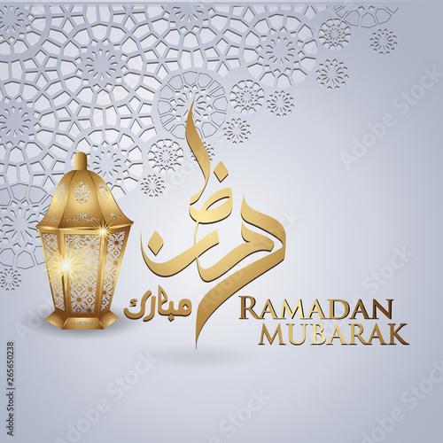 Stickers pour porte Echelle de hauteur Ramadan kareem with golden luxurious lantern, template islamic ornate greeting card vector