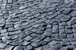 dark paving stone. fragment of historic pavement pedestrian promenade