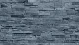 Fototapeta Do przedpokoju - Stripe stone wall pattern, seamless texture.