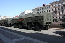 Military Equipment Before The...