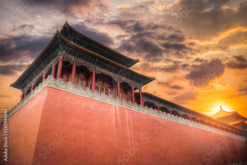 Photo Forbidden City is the largest palace complex in the world.