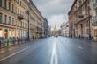 Nevsky prospekt - the main street of St. Petersburg