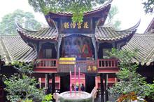 Shangqinggong Temple On Top Of...