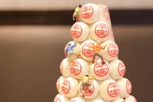 Annual Bun Festival.CHEUNG C...