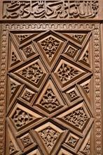 Carved Wood Door Of A Mausoleu...