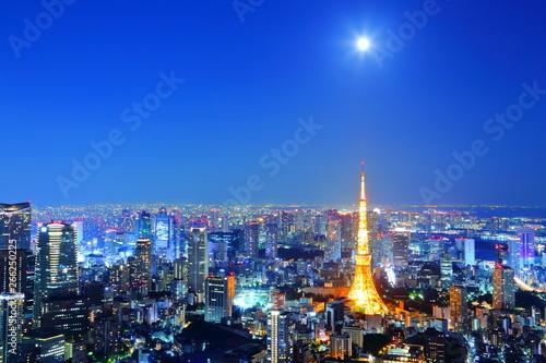 Poster de jardin Bleu fonce 東京の都市風景 夜景・都市・都会・ビル