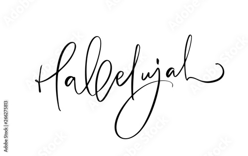 Hallelujah vector calligraphy Bible text Wallpaper Mural