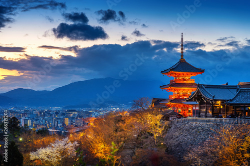 Wall Murals Kyoto Beautiful Kyoto city and temple at twilight, Japan.
